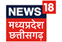News18-MP-Chattisgarh-with-outline-copy