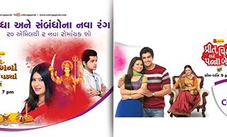 Adding A New Shade to Gujarati Television with 'COLORS Gujarati'