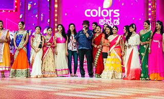 Kannada Television to Gain a New Hue
