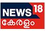 News18-Kerala