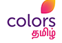 Colors-Tamil-Print-Media