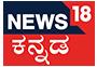 news18-kannada