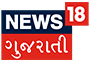 News18-Gujarati