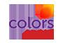 Colors-Gujarati-1