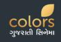 Colors-Gujarati-Cinema