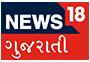 News18-Gujarati1