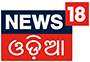 News18-Odiya-with-outline
