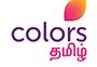 Colors-Tamil-Print-Media