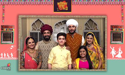 Ek Nayi Anandi, Ek Naya Adhyay COLORS' flags off the second season of the nation's favourite television show, Balika Vadhu